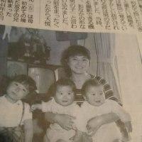 横田滋・早紀江さんの悲願