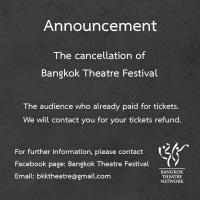 タイ。国王の死に伴い、バンコク・シアターフェスティバル中止。