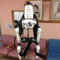 介護ロボットHALがあった!
