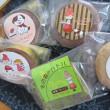 Vie Aimable 洋の焼き菓子  エトセトラ