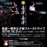 吉澤吉澤『結成一周年&夕張ファーストライブ』 @FIVE PENNIES