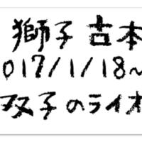 クマルのあさめし(ペリエ千葉エキナカ編)