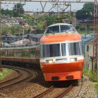 2017年5月28日 小田急 町田  LSE  7004F はこね17号