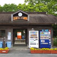 小湊鉄道☆駅めぐり(上総中野)