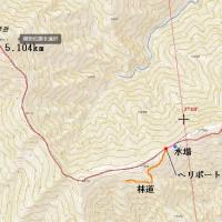 前黒法師岳・黒法師岳登山計画