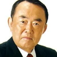 【みんな生きている】平沼赳夫編[政府・与党連絡協議会]/JNN