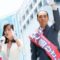 【都議選】告示日迎え各党が第一声 「新しい選択肢」としての幸福実現党  ザ・リバティWeb