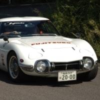 新車情報 トヨタ2000GTが復活 !? 【速報 NEWSニュース】