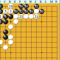 囲碁死活1477囲碁発陽論
