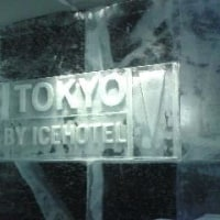 ICEBARに行ってきました