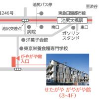 東京 2013年 11月8日(金) 夜の「お話と瞑想の会」