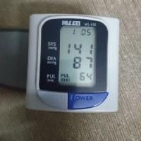 今日の血圧!!