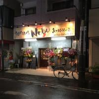 旬鮮酒場 Nobu