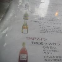 「三次シリーズ」ワインとピオーネソフトクリーム!三次ワイナリーそばにある『ヴァイン』で