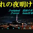 ♪・新曲紹介  2017年6月28日発売