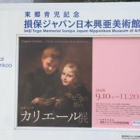 カリエール展 at 東郷青児記念 損保ジャパン日本興亜美術館