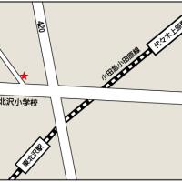 11月16日(日) 11:00 リニューアルオープン