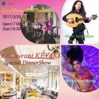 3/20月祝 Restaurant KEYAKIは満席となりましたm(__)m