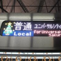 ♪♪ 大阪環状線新型車両...