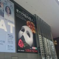 オペラ座の怪人@横浜