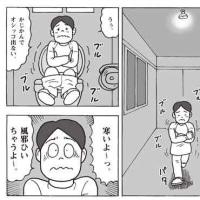 【あさ廊下が寒い家 建築女子マンガチラ見せ-02】