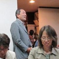 松枝前新社会党委員長のご苦労さん会 市民選対