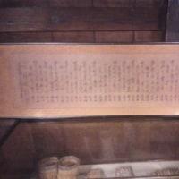 山寺芭蕉記念館に行く