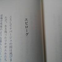 20170326記録(kata54)、読本8完 & 読本9