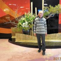京都・湯の花温泉「渓山閣」で温泉入浴で温もりました。