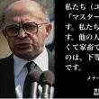タカタの例は日本軍100万を中国大陸に引き込んで丸ごと追い出したことである【トヨタ】