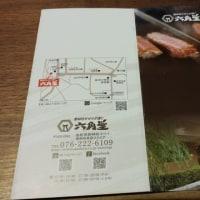 金沢--香林坊のステーキ--六角堂-せせらぎ通り店