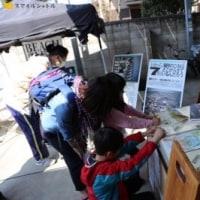 ☆「謎解き探偵 宝探し大冒険」開催しました♬☆ 神奈川県大磯町 スマイルシャトル