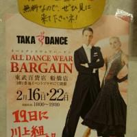船橋東武百貨店で踊ります!