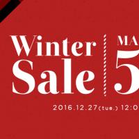 アーバンリサーチ・DOORS・KBF・かぐれ・ROSSO・SMELLYなどMAX50%OFFの冬セール開催中!