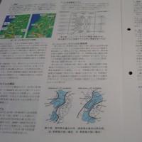 第9回日本気象予報士会研究成果発表会に向けて