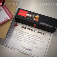 レディオキューブ FM三重