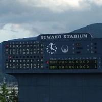 第44回日本少年野球選手権大会長野県支部予選