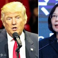 台湾は中国の持ち物ではない! 紘一郎雑記帳