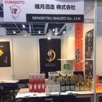香港ワイン&スピリッツフェアに参加しました