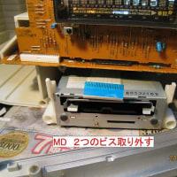 Sharp MD/CD ラジカセ MD-F230の再修理 右の音が出ない