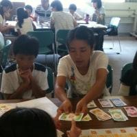 2010年夏、マネーじゅく@静岡の「こづかいゲームウィーク」が始まりました。