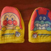 アンパンマンの手袋