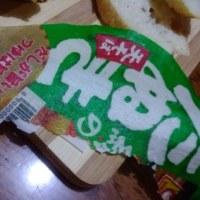 緑のたぬけーき