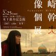 『ディープスイーツ・シニア』浜松で初公開上映