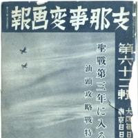 汕頭に刻まれた日本人の足跡・・・歴史探求は始まったばかり