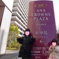家族で『神戸・大阪』に行ってきました~思い出