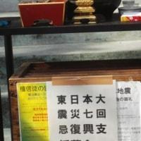 6年目の3.11・・・稲取の清光院で偲ぶ