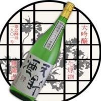 今年も手に入れたぞ~~、、河内天野酒の酒粕==!!