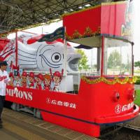 広島カープ電車♪