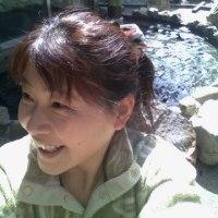 ヤマセミ温泉の露天風呂の外壁